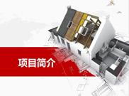 2015年澄城县董家河土地复垦项目Ⅱ期简报
