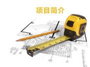 广州复测控制项目