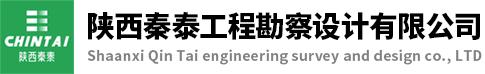 陕西雷竞技竞猜雷竞技注册雷竞技电竞设计有限公司logo